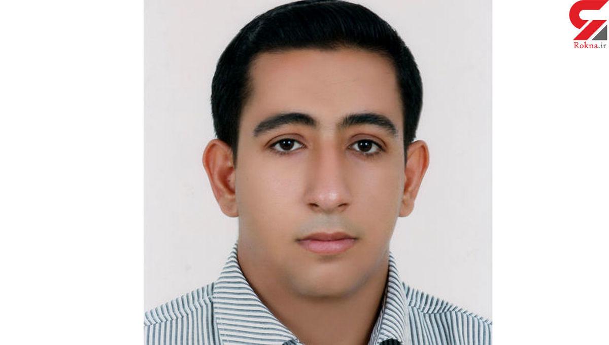 جزئیات خودکشی معلم ریاضی در فارس | فیلم