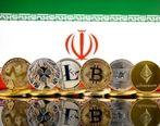 بررسی معافیت های مالی رمز ارزها توسط مجلس