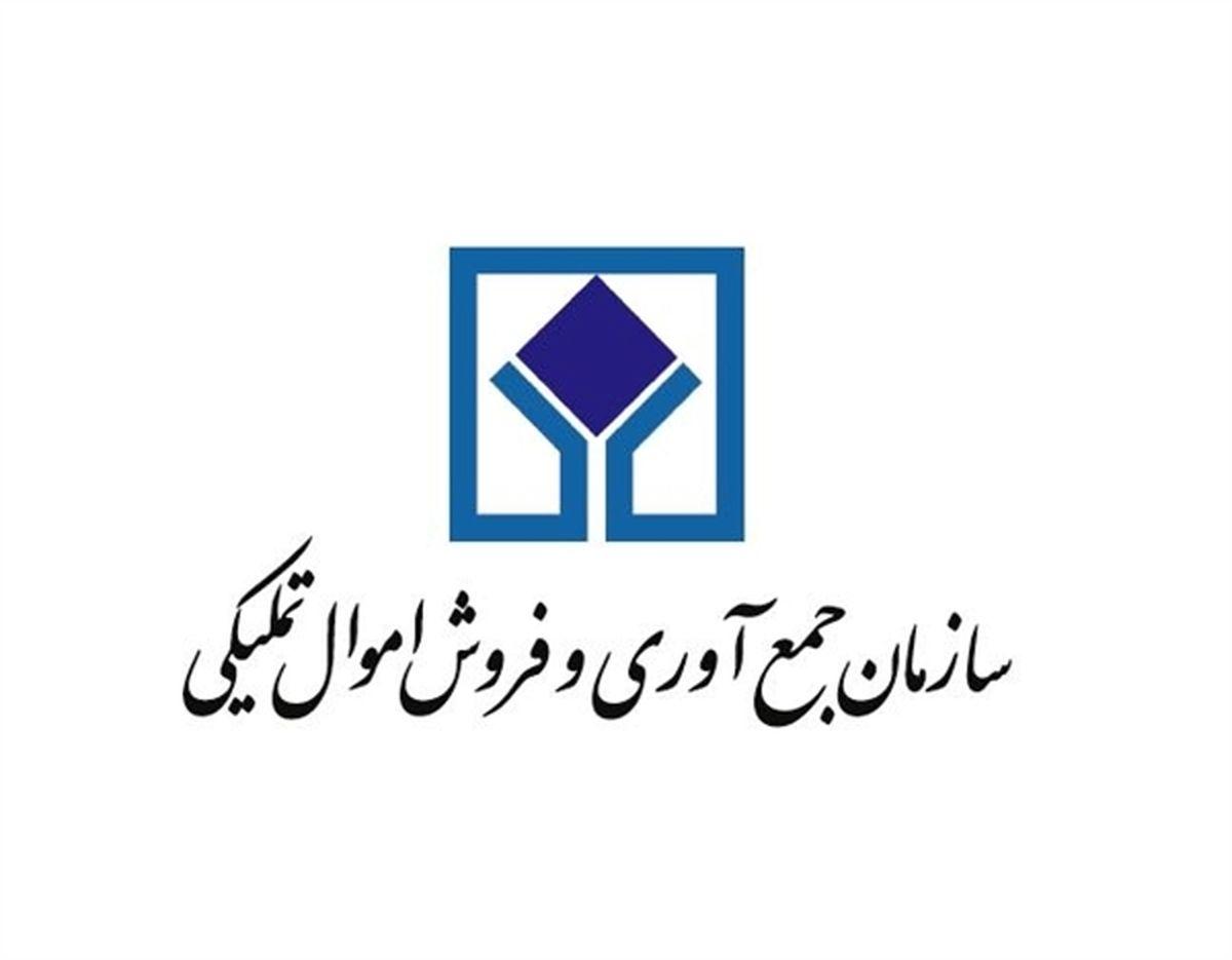 مهدی قربانی مدیر جمعآوری و فروش اموال تملیکی اصفهان شد