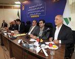 تصویب دو هزار و 660 میلیارد تومان طرح سرمایه گذاری در ارس