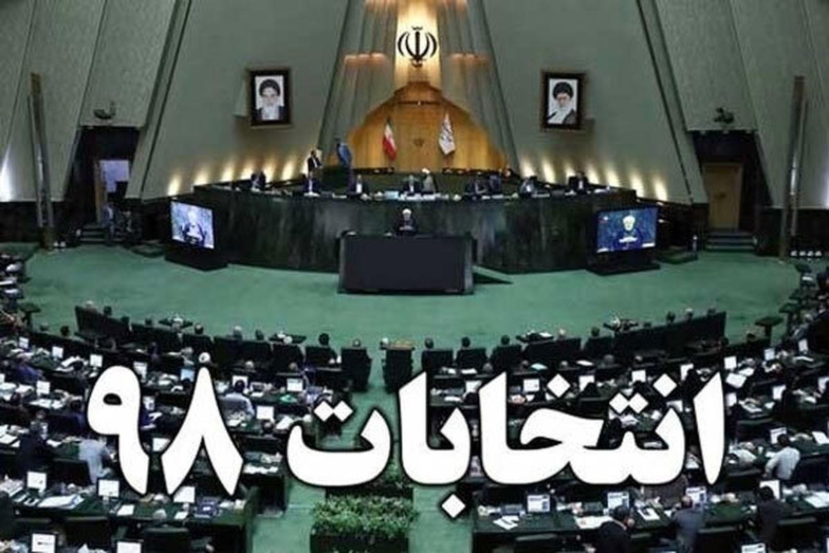 حضور حداکثری در انتخابات؛ مهر ابطالی بر دسیسه ها علیه امنیت ملی