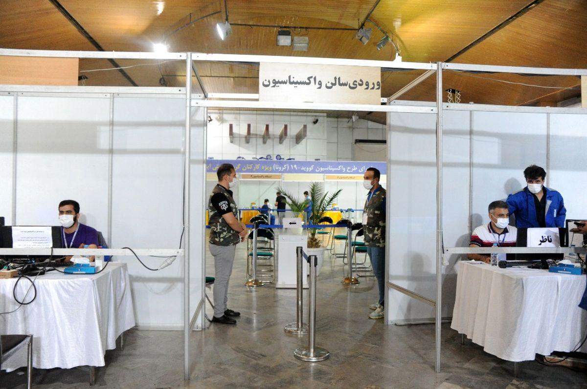 آغاز تزریق دوز دوم واکسن کرونا به کارکنان گروه صنعتی ایران خودرو