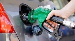 بنزین کمیاب می شود؟