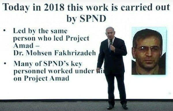 (تصویر) ترور محسن فخری زاده از دانشمندان هسته ای موشکی کشور؟
