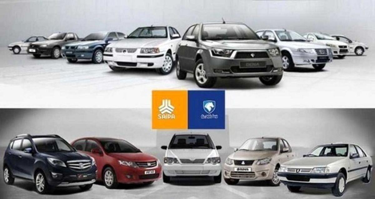 خبری ویژه برای متقاضیان ثبت نام خودرو