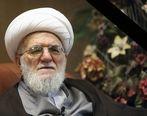 پیام تسلیت رییس سازمان بورس در پی درگذشت آیت الله تسخیری