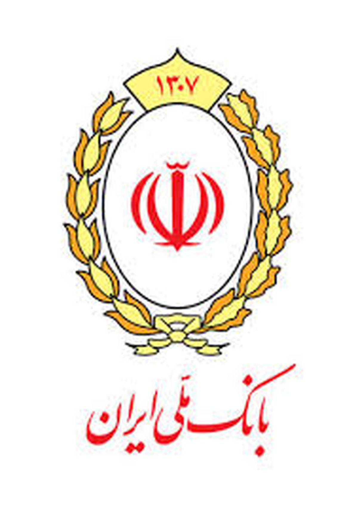 تقدیر ویژه از ستاد اقامه نماز بانک ملی ایران