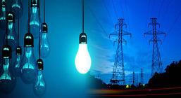 کدام مشترکان از آبان قبض برق رایگان میگیرند؟