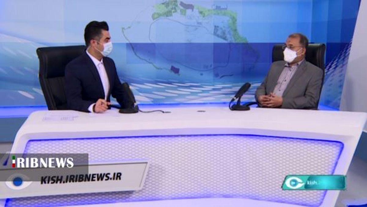 صداوسیمای مرکز کیش به صداوسیمای مناطق آزاد کشور تبدیل شد