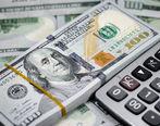 قیمت دلار امروز 20 شهریور   جدول قیمت دلار