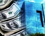 آخرین قیمت دلار امروز 10 اسفند