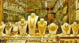 اخرین قیمت طلا و سکه پنجشنبه 18 مهر + جدول