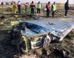اولیاء دم سقوط هواپیمای اوکراینی به دادسرای نظامی تهران مراجعه کنند + فیلم