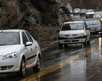 هواشناسی | برف و باران در راه 18 استان