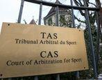 رای دادگاه CAS برای سوپرجام لو رفت!