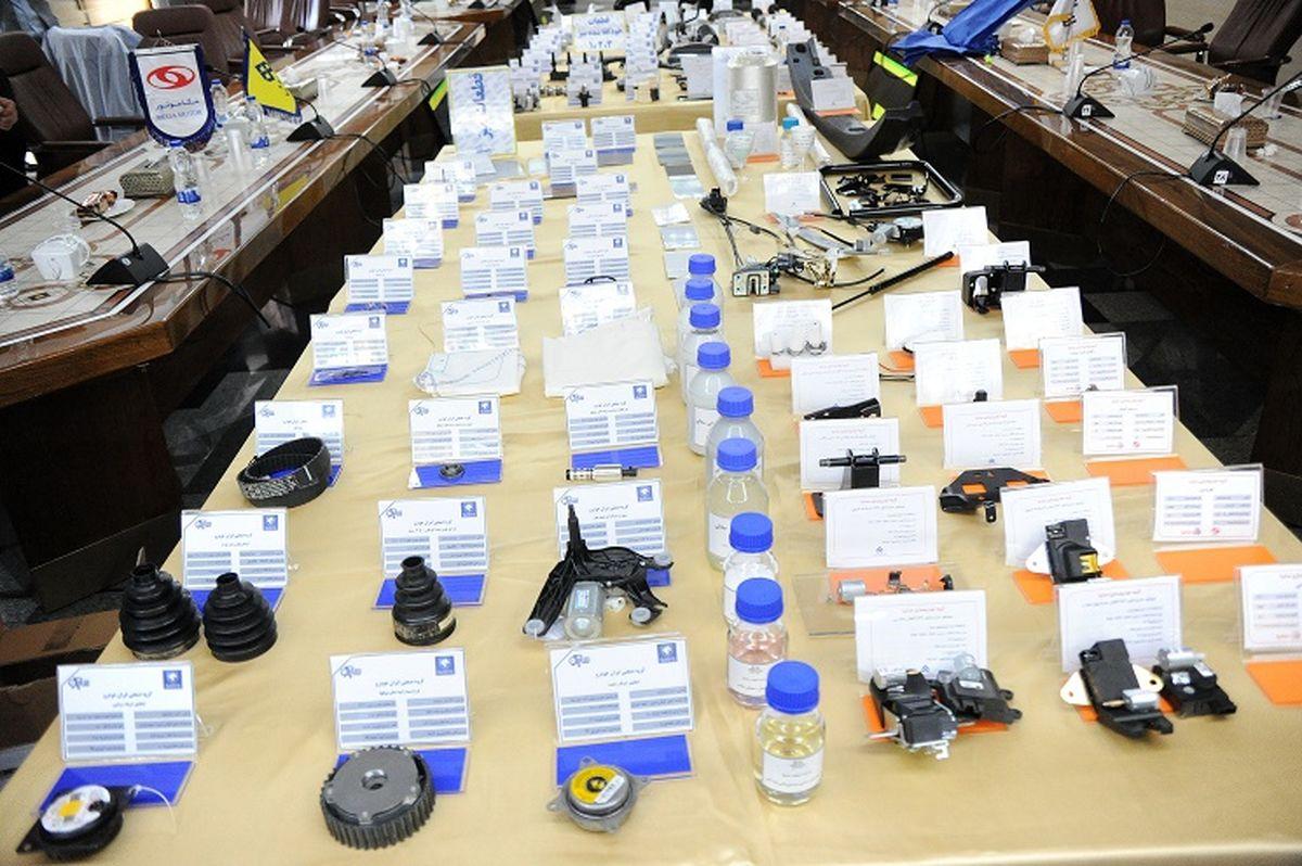 کاهش ارزبری ۴۰ میلیون یورویی با اجرای پروژههای میز چهارم خودکفایی