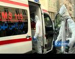 اورژانس کرونا در خیابانهای تهران + عکس