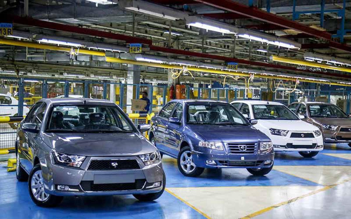 فروش فوری ۳ محصول ایران خودرو از امروز 21 خرداد +جزئیات ثبت نام