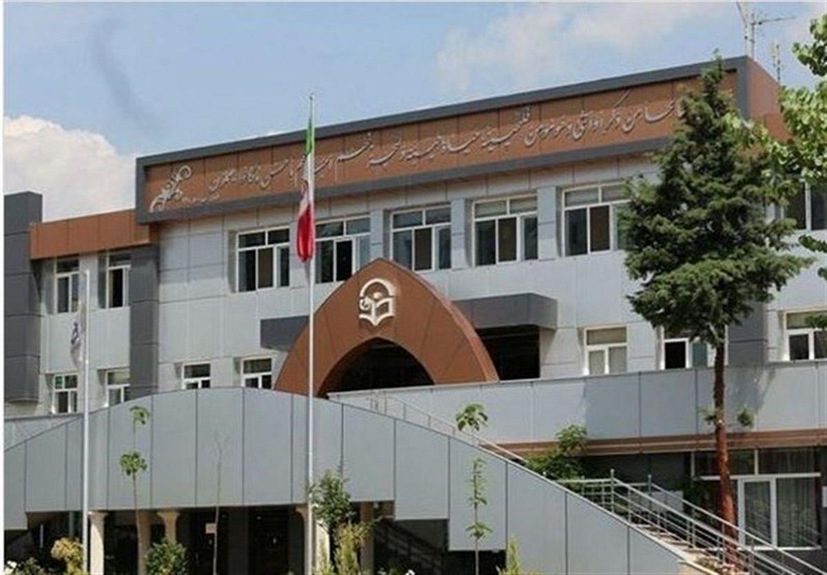 ثبتنام دانشگاه فرهنگیان از 17  آبان