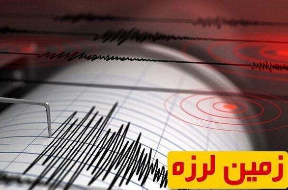 زلزله ۴.۳ ریشتری در استان کرمان
