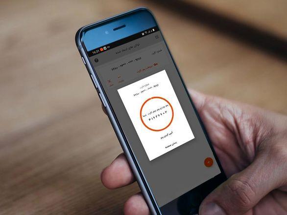 خودپردازهای بانک مسکن، تلفن همراه مشتریان را تایید میکند