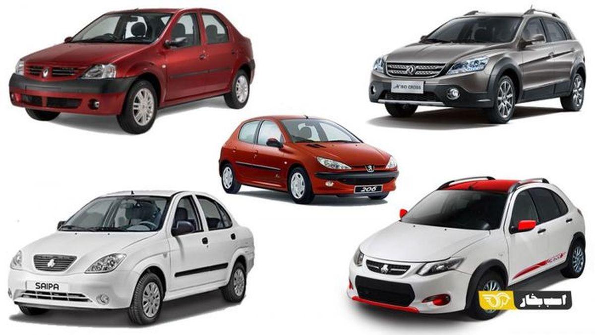 خودروهای اقتصادی بازار ایران کدامند؟
