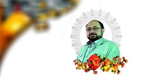 محسن کلاهدوز درگذشت + علت مرگ و بیوگرافی