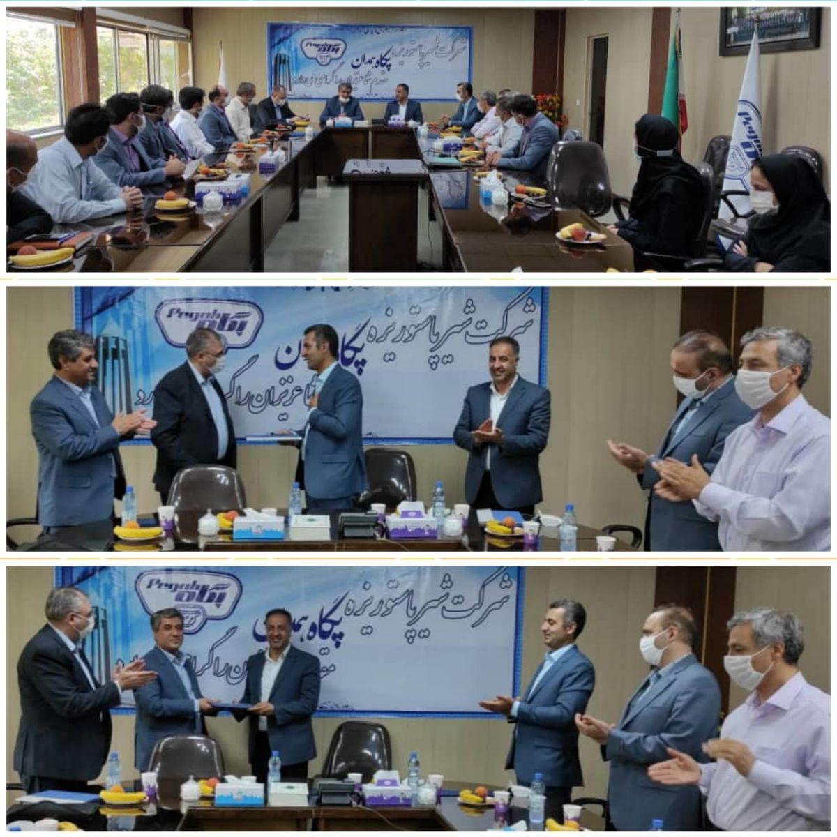 مدیر عامل شرکت پگاه همدان منصوب شد