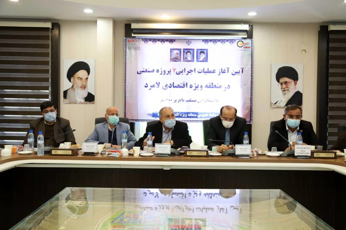 آغاز حرکت قطار سرمایه گذاری جنوب فارس از منطقه ویژه اقتصادی لامرد