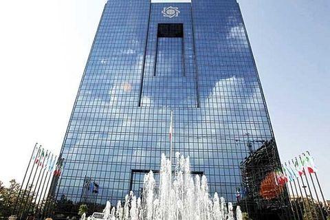 بانک مرکزی فهرست دریافت کنندگان ارز نیمایی و دولتی را منتشر کرد