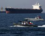 ایران کشتی های امریکا را توقیف می کند ؟