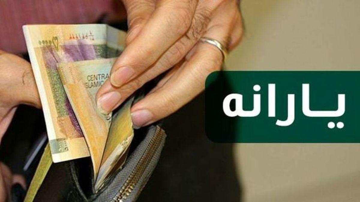یارانه در دولت جدید حذف می شود! | جزئیات پرداخت یارانه