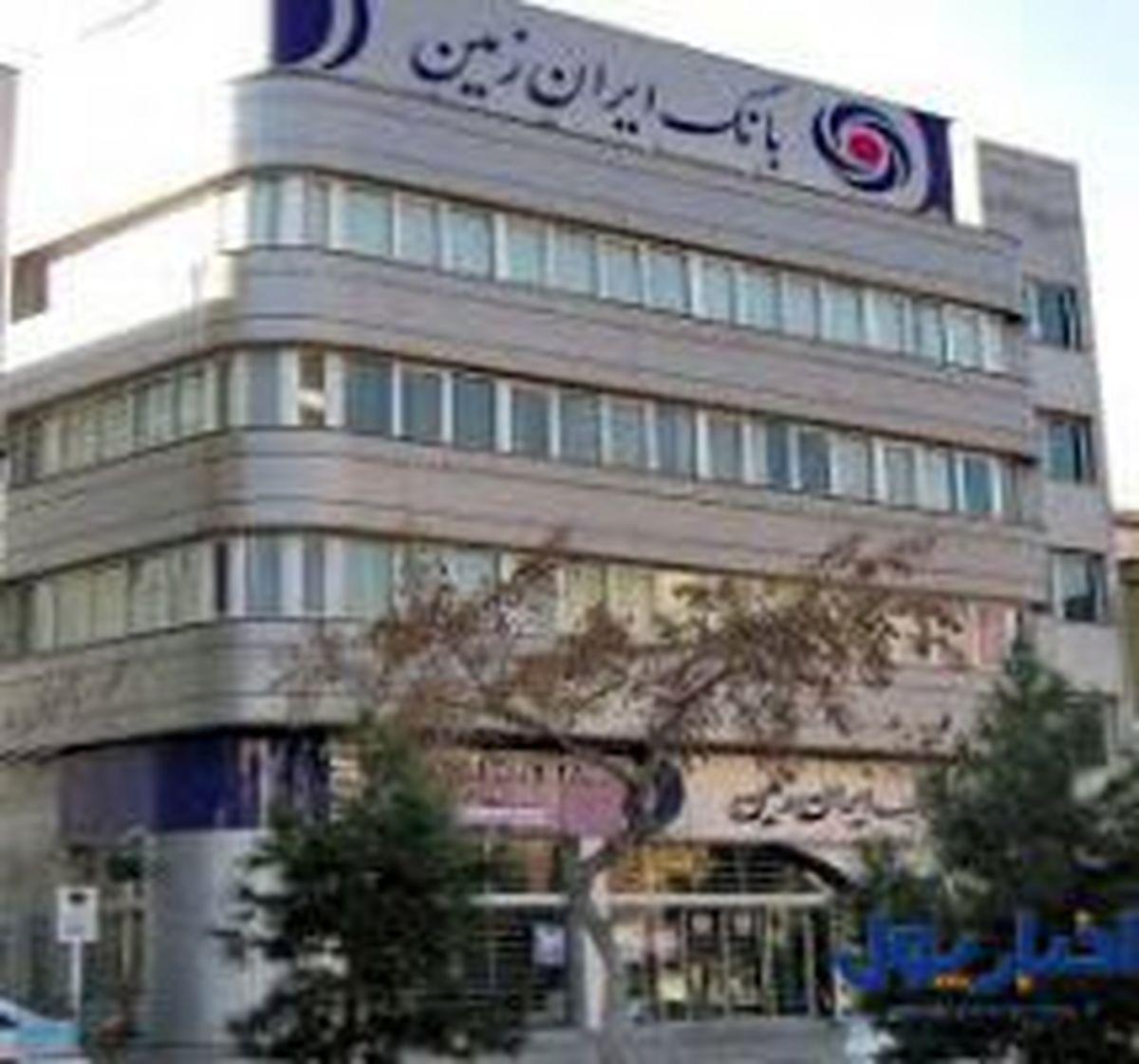 اجرای ۷۱۵ پروژه برای پیادهسازی بانکداری دیجیتال در بانک ایران زمین
