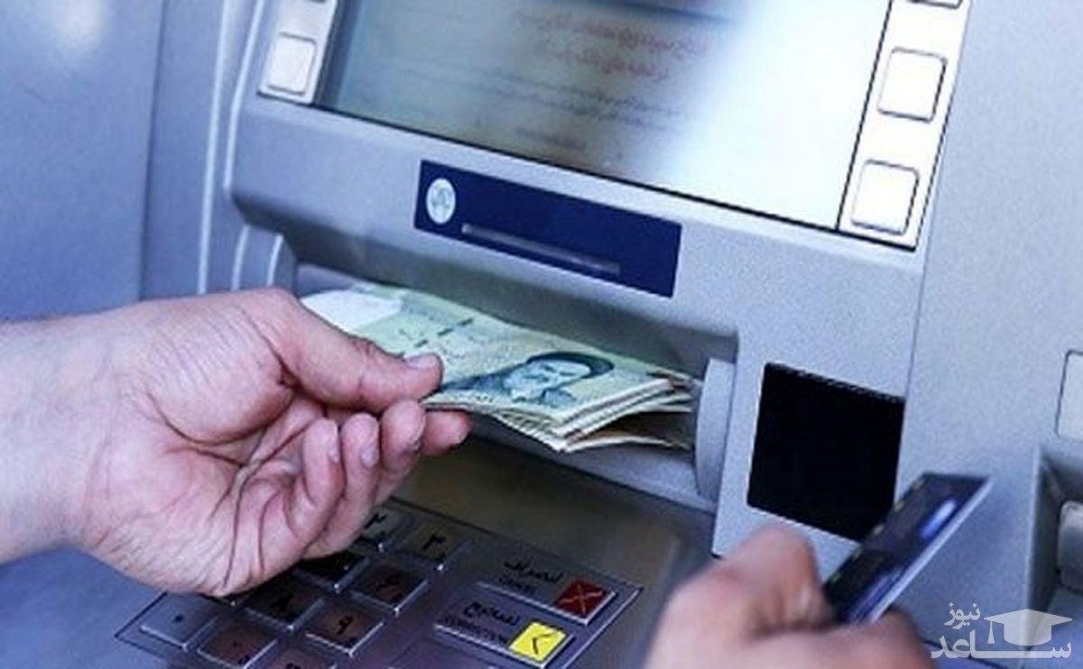 خبر جدید از پرداخت یارانه معیشتی اردیبهشت