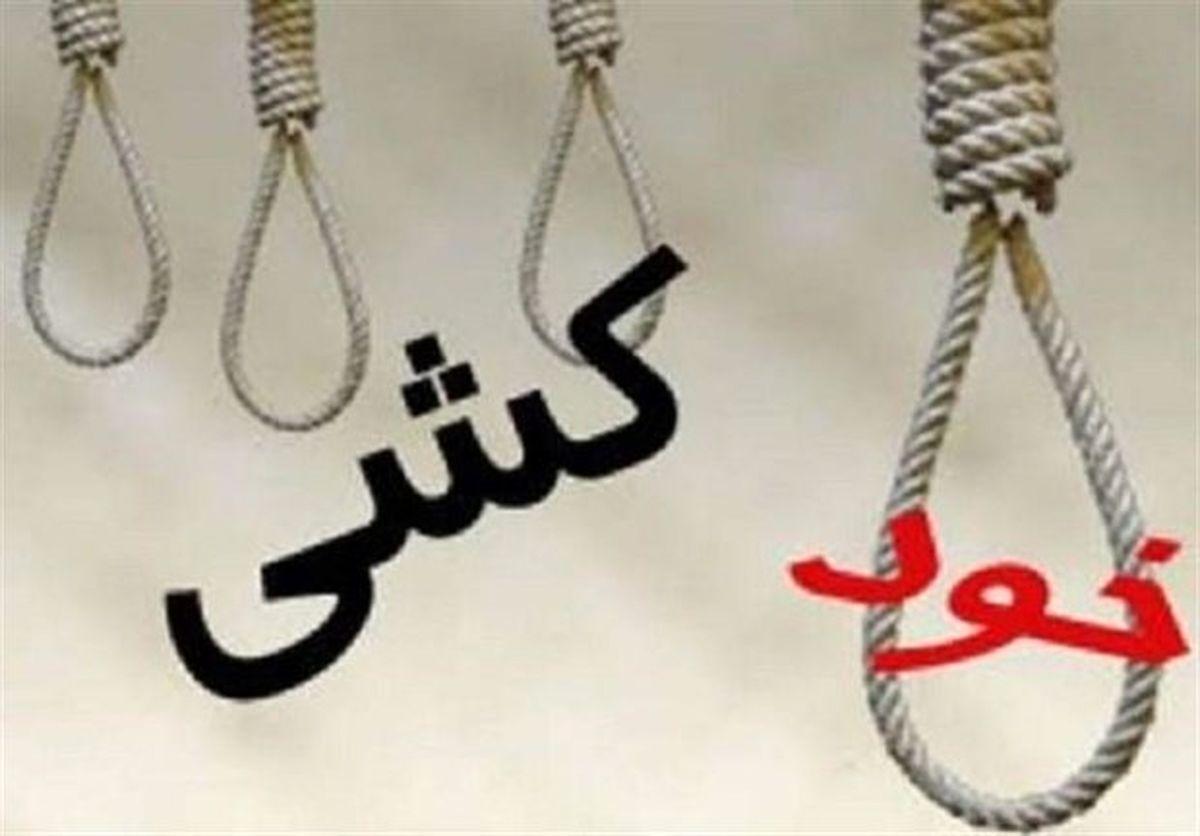 خودکشی دختر 17 ساله در همدان + عکس