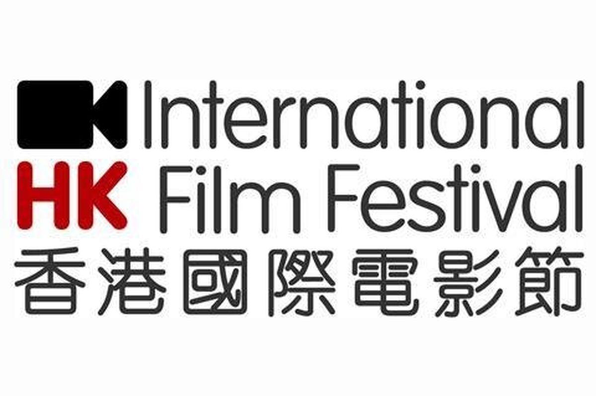 تعویق جشنواره فیلم هنگ کنگ به دلیل شیوع ویروس کرونا