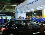 آغاز تولید محصولات ایران خودرو با استاندارد آلایندگی یورو5