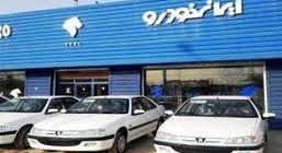 رکوردشکنی ایران خودرو در 99/9/9 + اینفوگرافیک