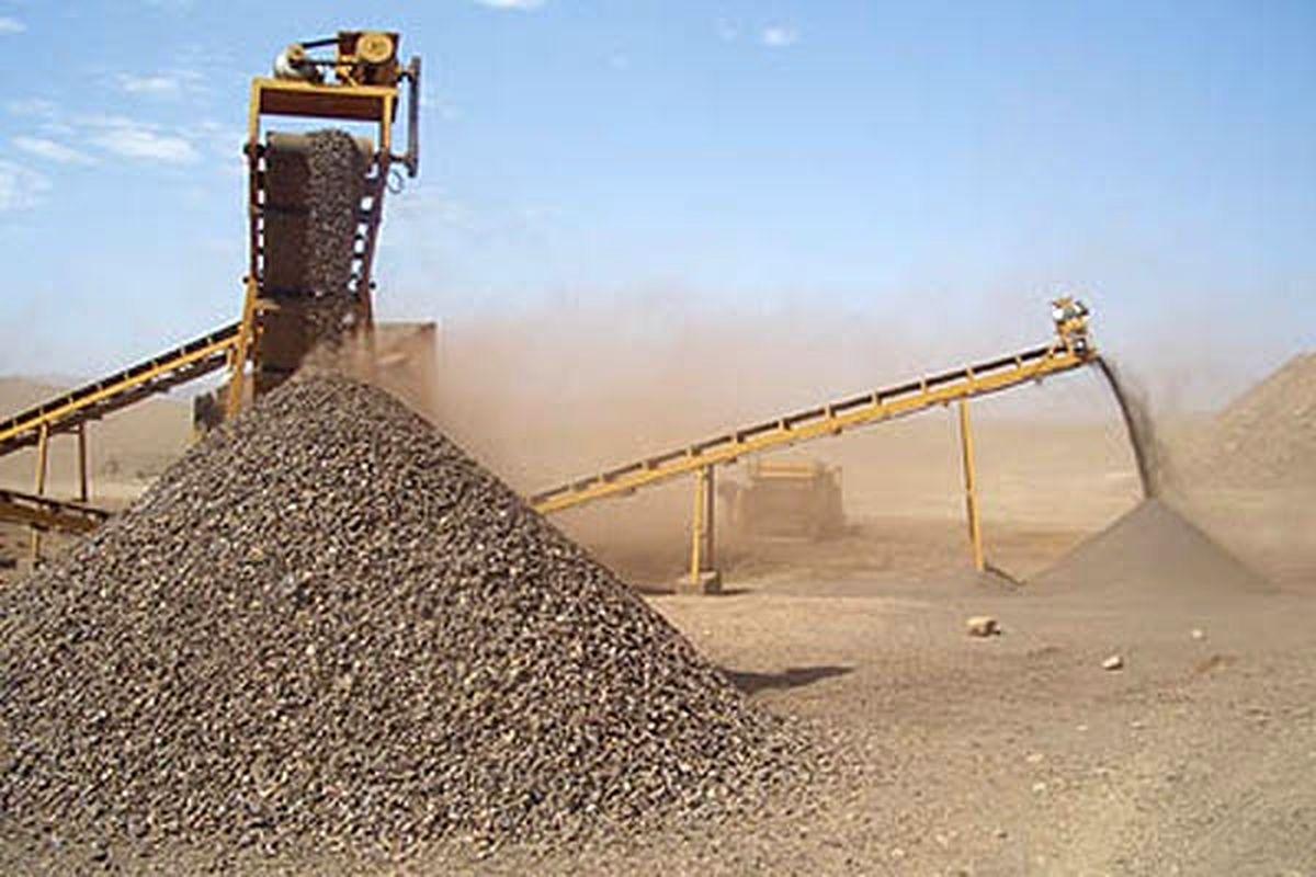 احیا و فعال سازی 226 معدن از ابتدای سال تا 20 بهمن