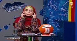 جدول پخش برنامه های درسی 11 اسفند ماه