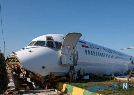 خلبان پرواز تهران - ماهشهر از کار تعلیق شد