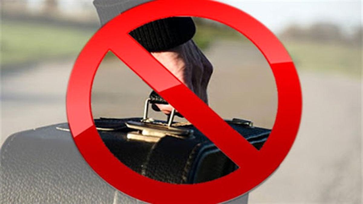 سفر به کلاردشت ممنوع شد