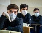 ابتلای ۳۹ دانشآموز به کرونا در شهرستان سلسله تکذیب شد
