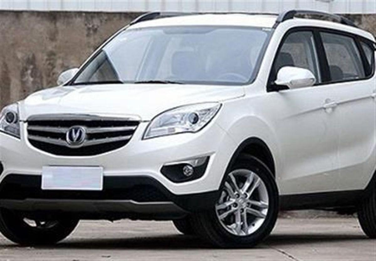 اخرین قیمت محصولات پرفروش سایپا در بازار خودرو چهارشنبه 29 ابان