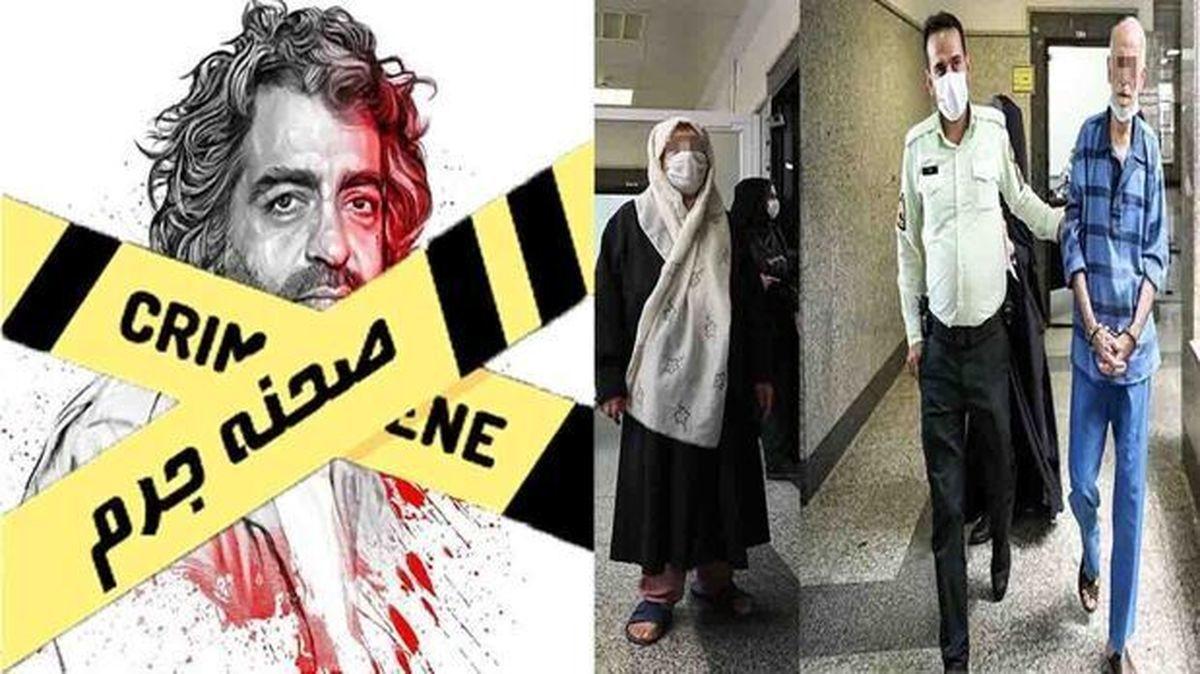 پدر بابک خرمدین قصاص نمی شود   10 سال حبس در انتظار اکبر خرمدین و همسرش
