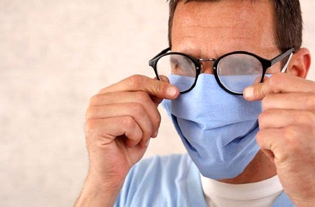 عینکی هایی که ماسک میزنند حتما بخوانند