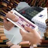 خبرنگاران حوزه کتاب از بانک صادرات ایران تسهیلات دریافت میکنند