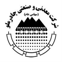 """""""کچاد"""" درمیان ۵۰ شرکت فعال تر بورس تهران"""