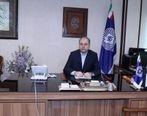 تامین منابع پروژه انتقال آب خلیج فارس با حمایت بانک تجارت