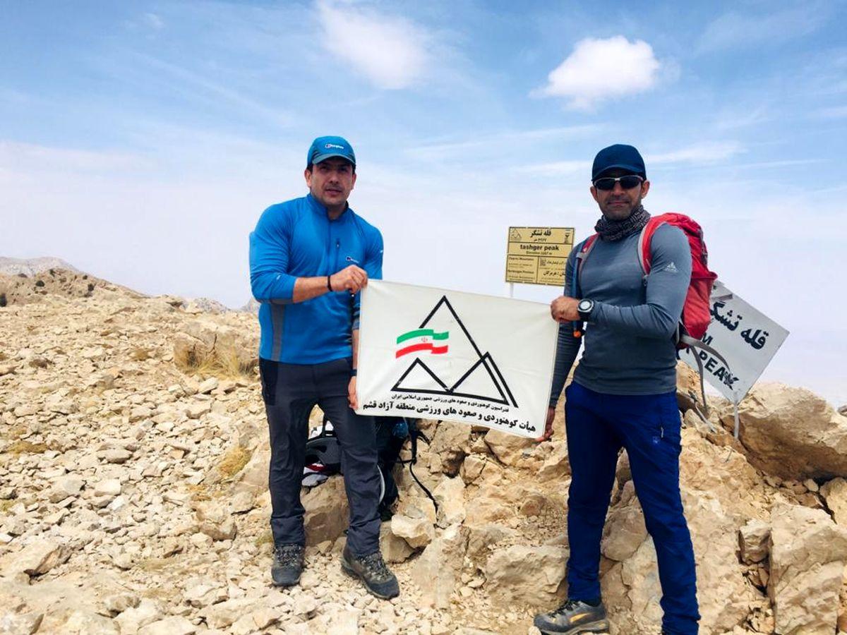 صعود تیم کوهنوردی قشم به قله 3267 متری «تشگر» هرمزگان